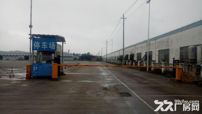 柳江新兴高速路口大型停车场、大型场地出租-图(4)