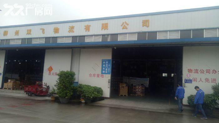 柳江新兴高速路口大型停车场、大型场地出租-图(8)