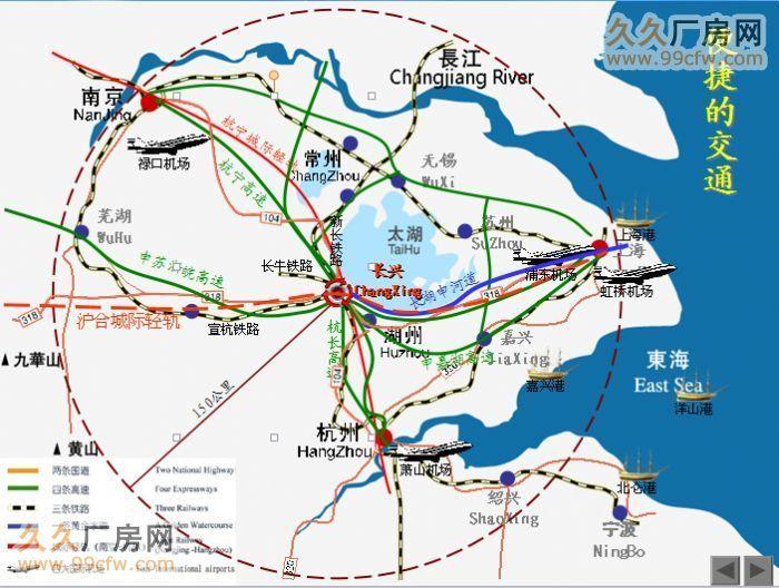 国家级长兴开发区提供3万平方米厂房-图(1)