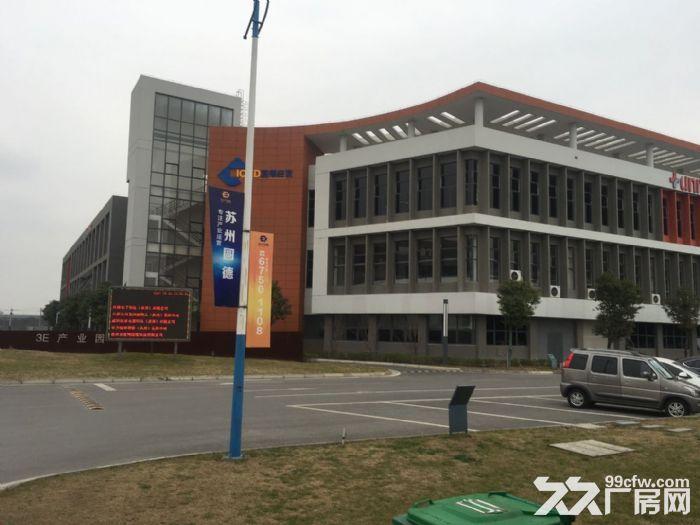 苏州相城区3E产业园厂房/仓库出租-图(2)