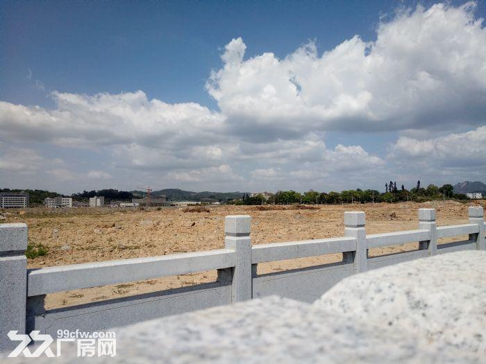漳州高新区50亩工业用地出售-图(1)
