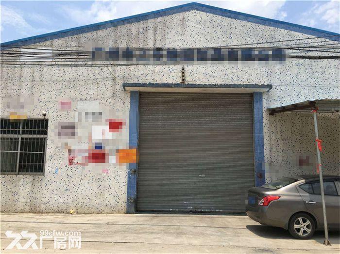 石基独仓960方出租、中高8米-图(1)