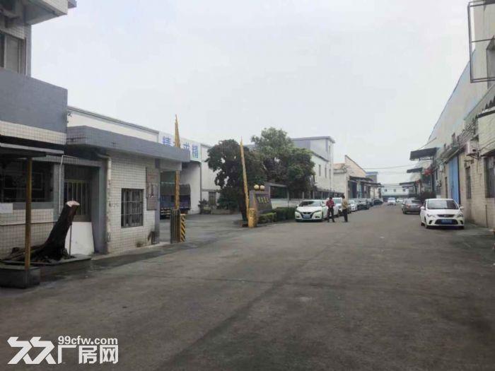 顺德北滘西海工业区11000方独门独院厂房招租-图(1)