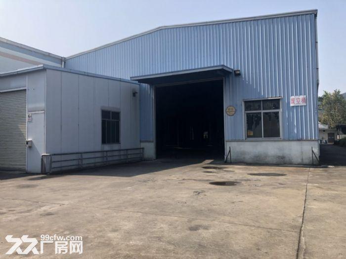 广州永和开发区5100平方单门独院钢构(厂房,仓库)招租-图(1)