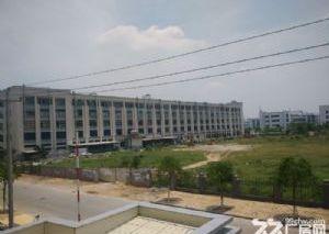 五里晋江开发区220亩地出售