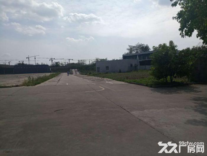 金堂成阿工业园60亩工业用地转让-图(1)