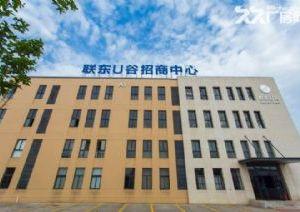 (出售)武汉汉南厂房全新独栋,首层7.2米,50年产权,可按揭