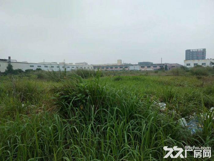 54亩松岗工业园国有工业地出售,地理位置好,交通方便-图(1)