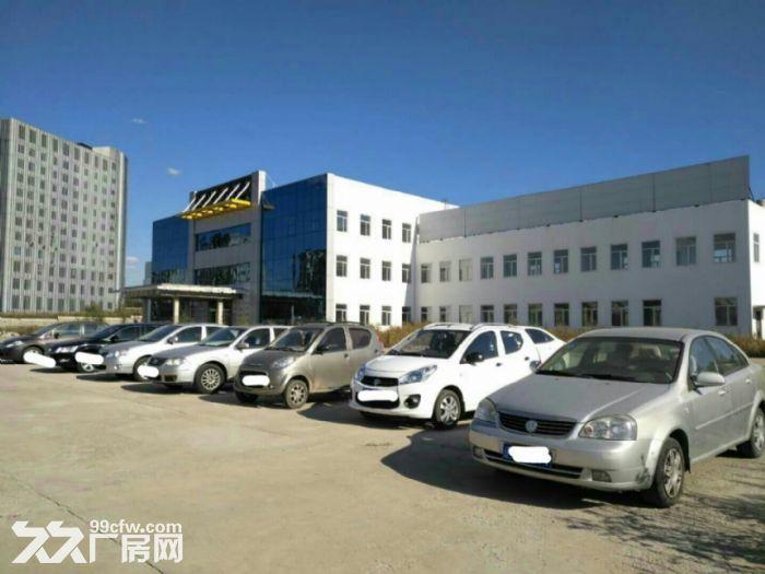 辽宁中欧汽车有限公司厂房低价出租-图(3)
