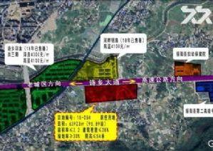 贵州遵义绥阳县城区中心95亩商住用地出让