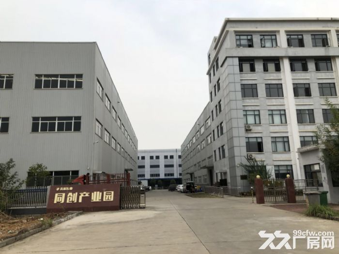 沌口军山科技产业园1600平米三楼厂房出租带3吨货梯-图(1)