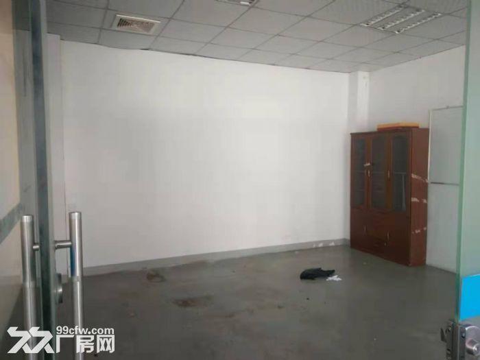 清溪大利带吊顶二楼厂房出租1000平可分租有电梯办公室-图(3)