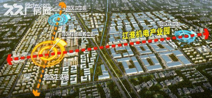 江淮机电产业园6000亩,土地分割出售-图(1)