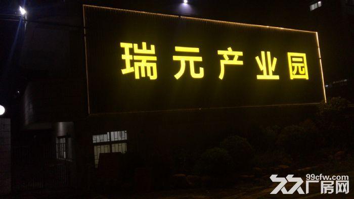 珠海全新工业厂房,面积大,空地多,-图(1)