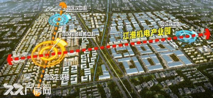 稀缺土地资源预售,6000亩,江淮机电产业园-图(2)