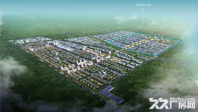 6000亩,江淮机电产业园,正式招商-图(2)