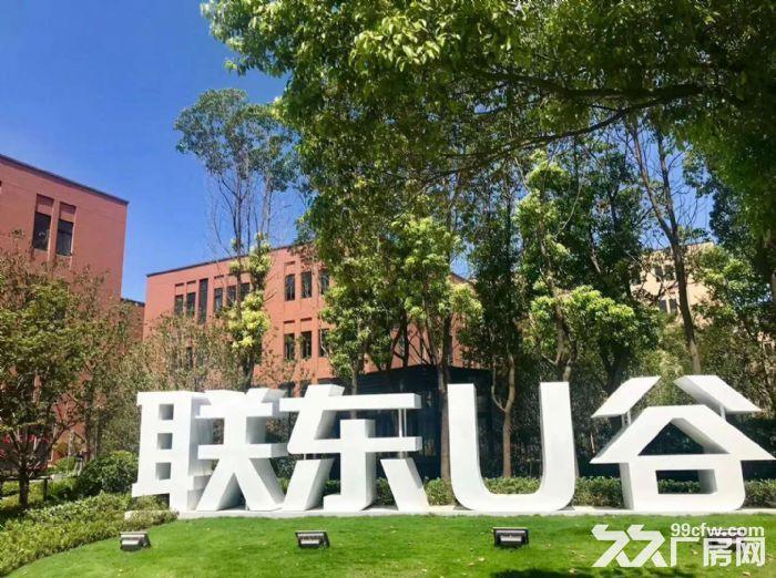 佛山一环边50年产权城中心现代厂房(可按揭双地铁非中介)-图(1)