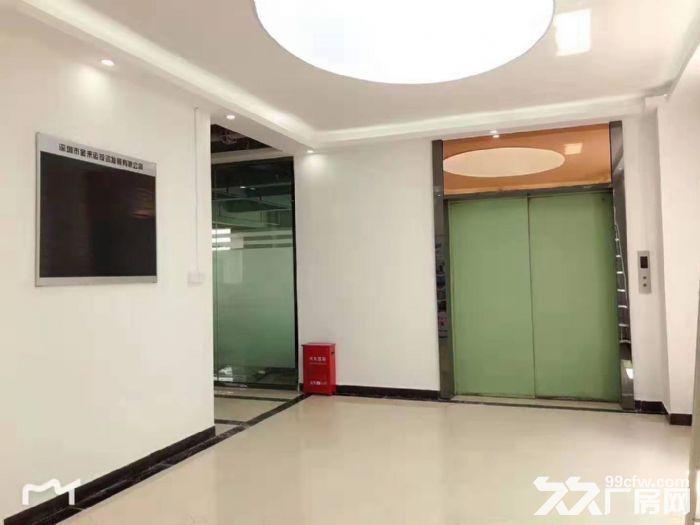 坂田杨美地铁站500米新装修办公室144平至2000平大小可分-图(4)