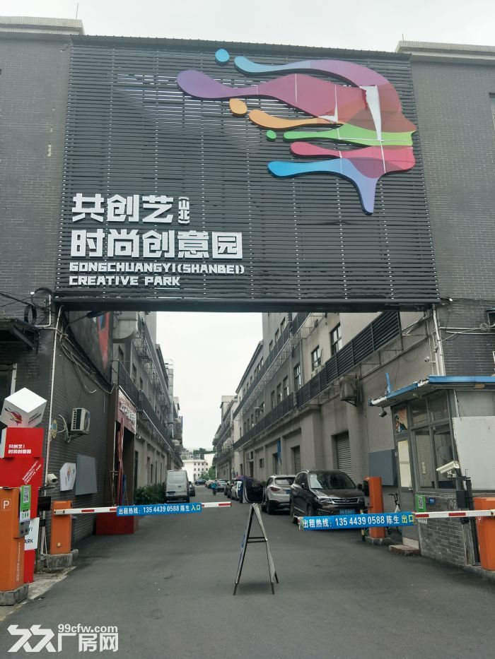 海珠土华仓库转让,500平米,二楼,有货梯-图(1)