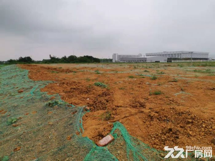 德阳绵竹产业园大量土地出售可20亩起售-图(1)