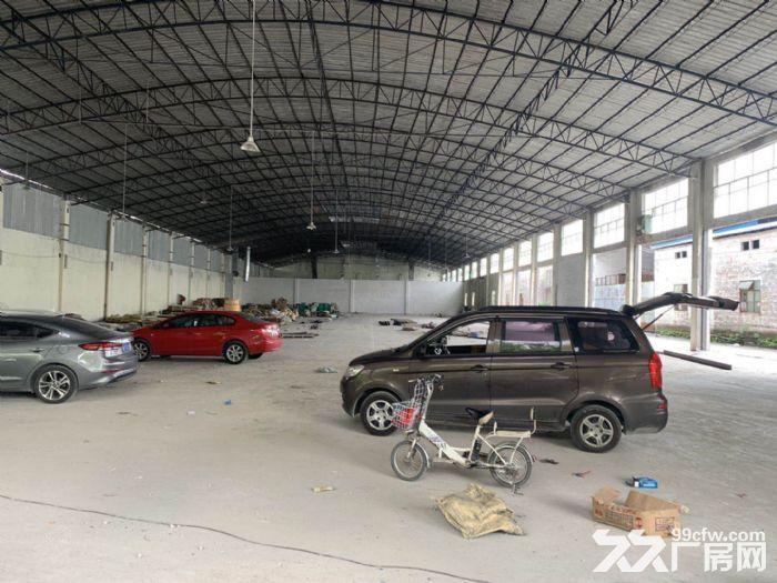 30米跨度12米中空高,2800平方米厂房仓库招租-图(3)