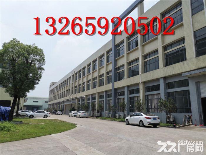 一线大路边,有证,南沙大岗5000平方标准厂房出租-图(2)