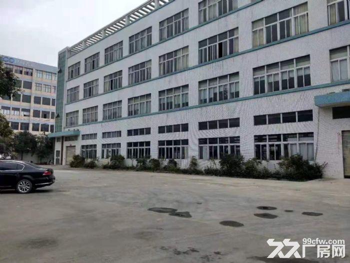 凤岗重工业标准一楼厂房出租2600平方带牛角可办环评-图(1)