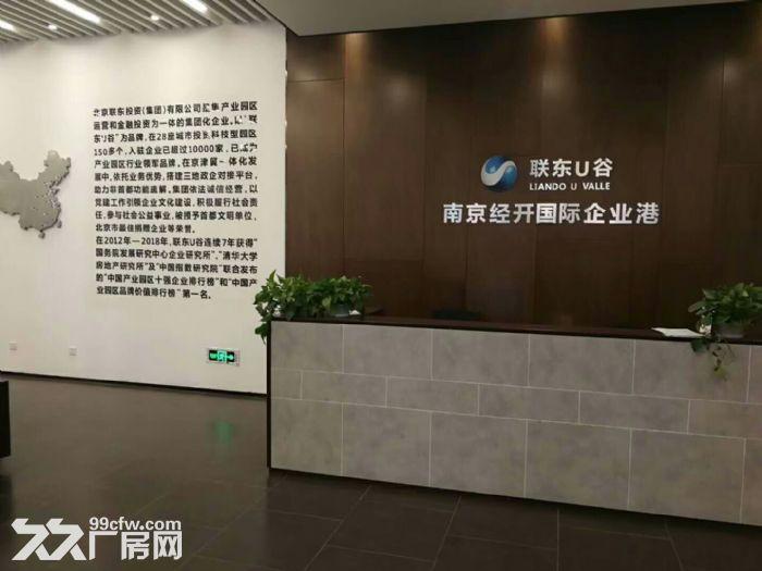 产业园直招栖霞区办公生产独立产权厂房500−2000平出售-图(2)