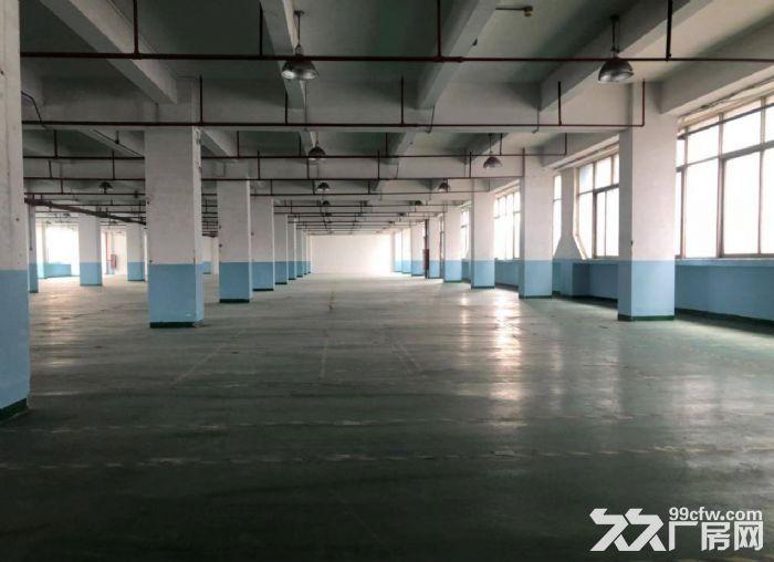 105国道边,广州天河区,2000方,带房产证-图(2)