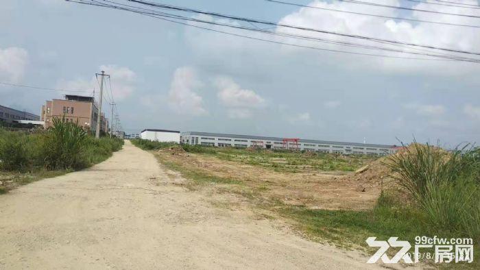 出售德阳广汉工业园区工业土地50亩50年工业产权-图(3)