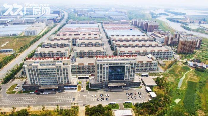 新材料产业园3000平米厂房免租金对外招商-图(1)