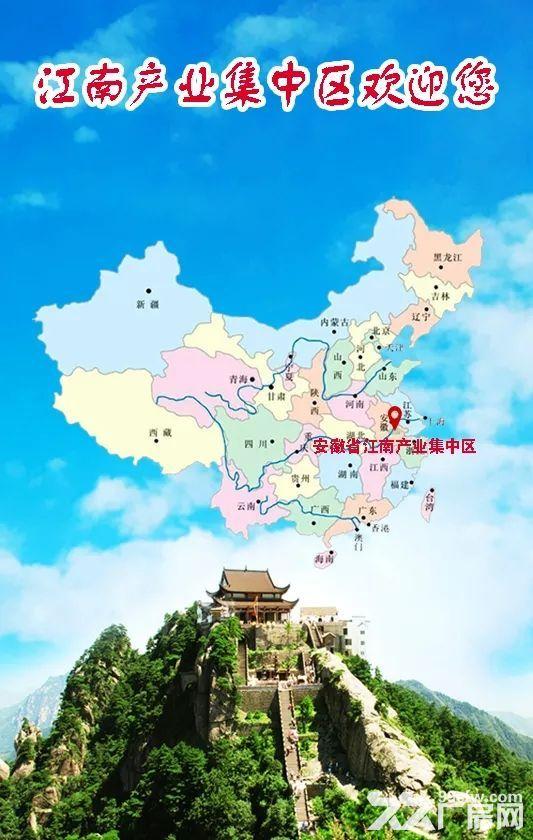 新材料产业园3000平米厂房免租金对外招商-图(3)