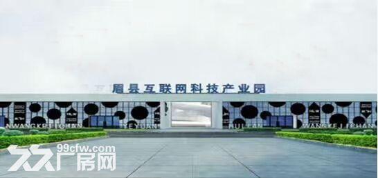 眉县厂房200−2000平-图(1)