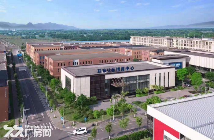 标准化厂房出售50年独立产权火热招商-图(5)