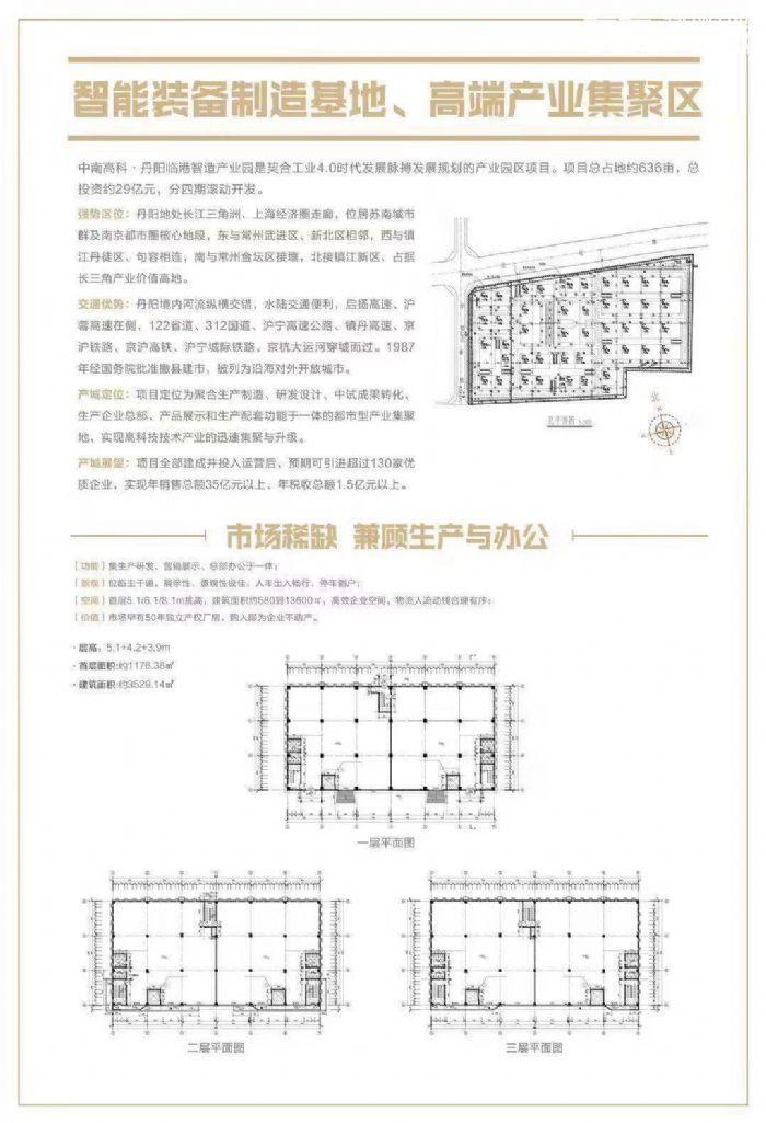 独栋双层三层厂房,中南高科产业园独立产证交通便利-图(3)