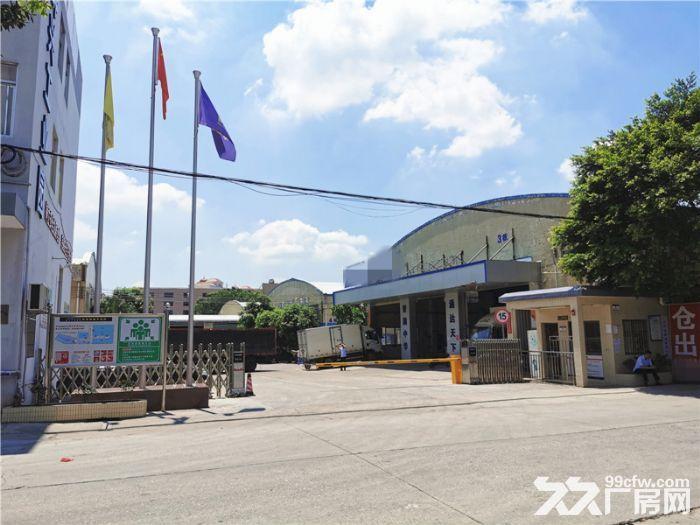 远离居民,砖外墙,番禺石基1200平方简易厂房出租-图(1)