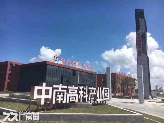 丹阳无锡中南高科定制厂房价格低,位置佳,产证配套齐全-图(4)