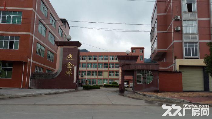 永春县城榜德工业区5000平方厂房出租(单层约1800平方,可分租)-图(1)