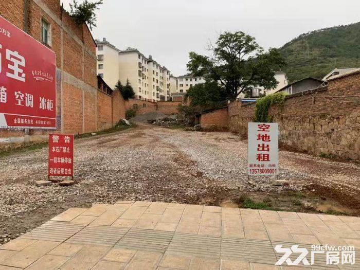 鲁甸县文屏东路交警大队往东100米场地出租-图(2)