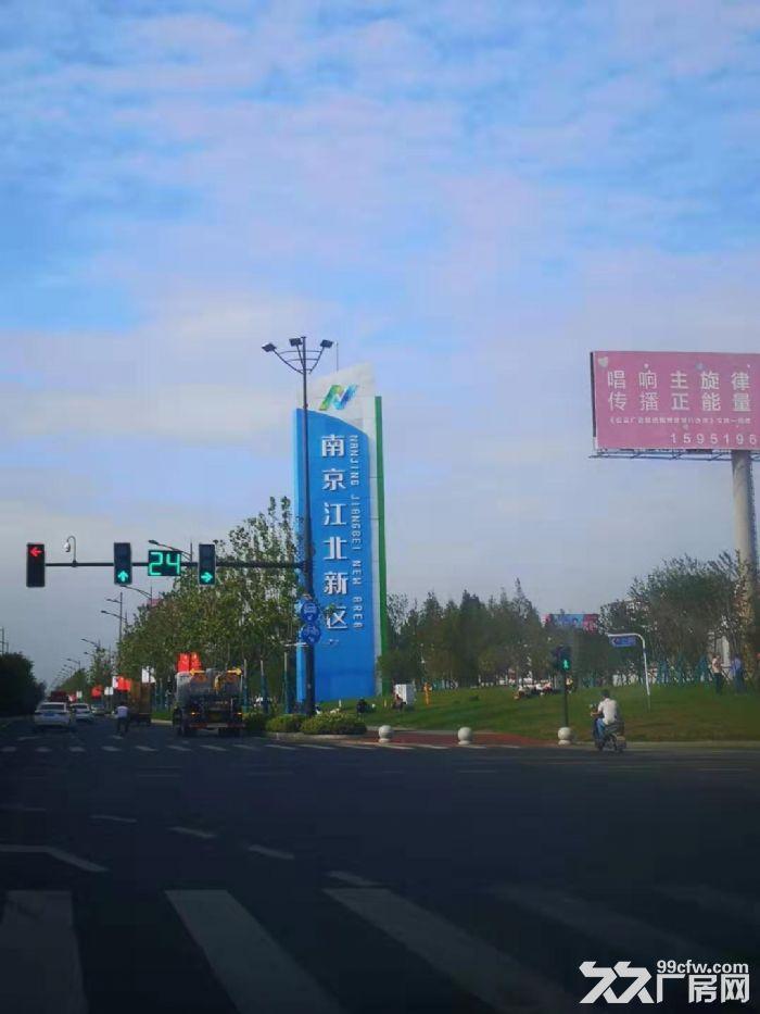 江北地铁口厂房有产权50年500至6400平多种户型欢迎咨询-图(3)