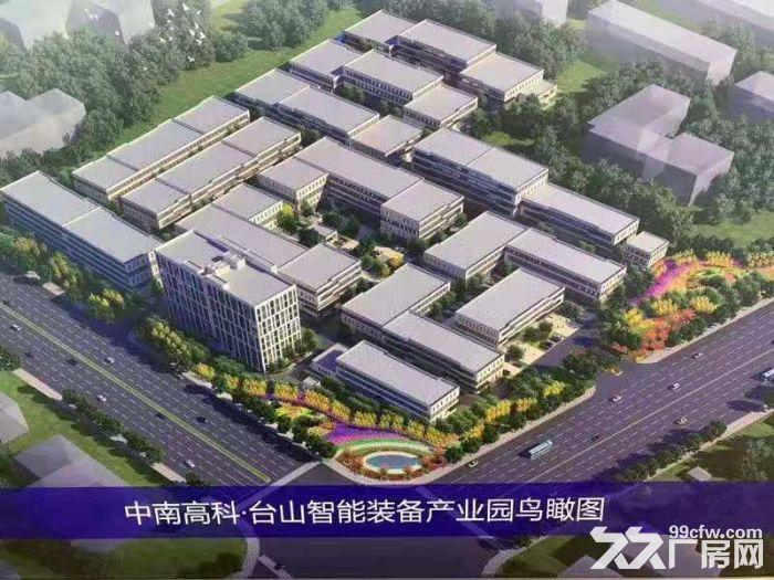 江门台山工业新区50年独立产权全新厂房出售,可按揭-图(3)