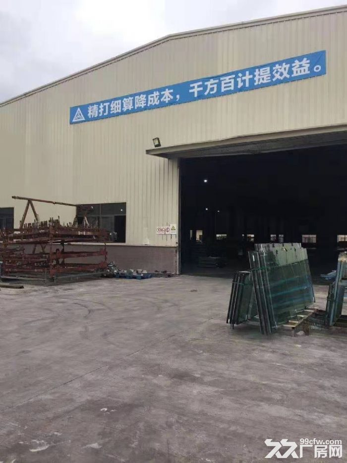 惠东白花镇独门独院红本49000平11米钢构大小可分租-图(4)