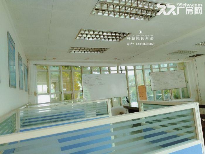 市区翠微55−75−100平方小面积写字楼办公室出租-图(5)