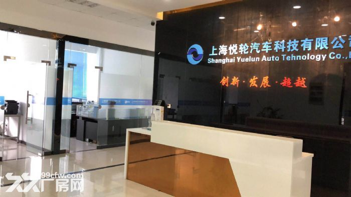 上海浦东航头森普工业园,办公装修全新,设施具全。-图(7)