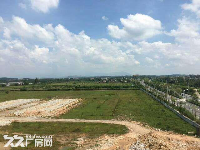 低价出售苏州30亩工业用地纯土地-图(1)
