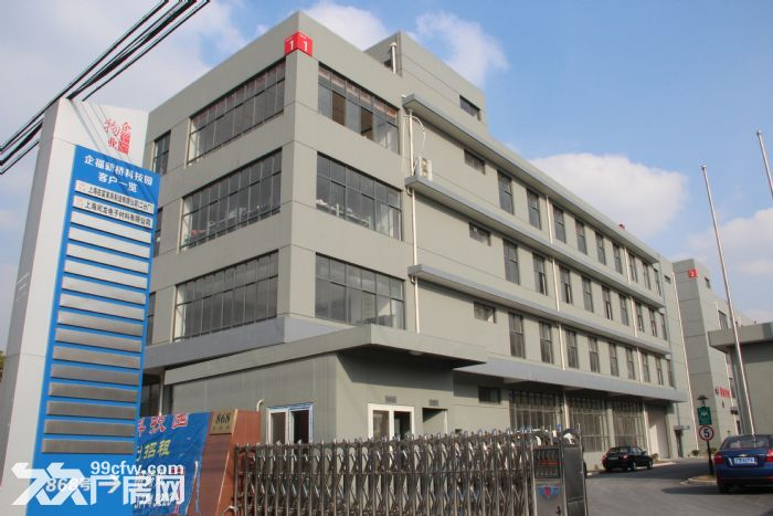 松江厂房出租−松江新桥电子科园新推出大平层厂房1350平可生产环评,价格优惠-图(6)