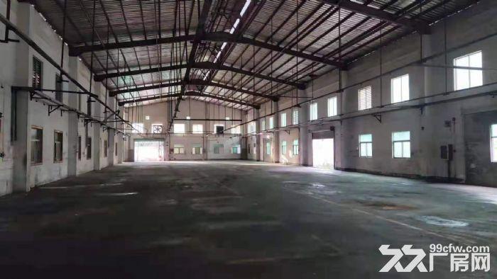 凤岗沙岭车站附近独院钢构7500平米8米高适合各种行业-图(2)