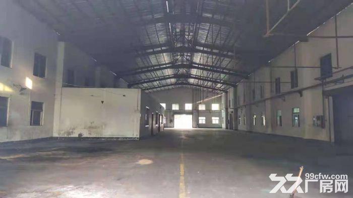 凤岗沙岭车站附近独院钢构7500平米8米高适合各种行业-图(4)