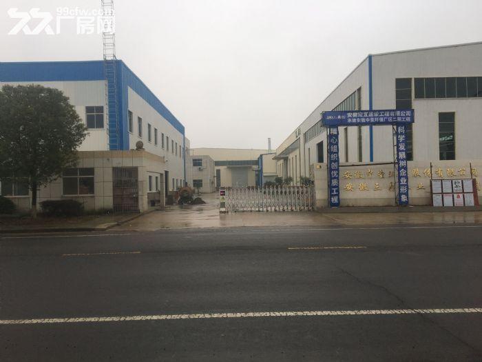 紧邻南京10公里省级开发区厂房便宜出租可分割-图(3)