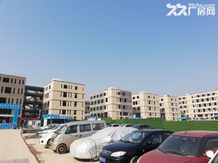 麓谷内300−3000平方开发商出售出租,门口就是肯德基-图(3)